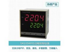 DK2204系列PID智能过程控制仪表