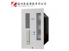 K1B07直流电源充电模块