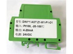 热电阻温度变送器pt100转0-10MA/0-10V