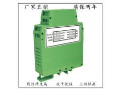 0-600HZ/0-2KHZ转4-20MA脉冲频率转换器