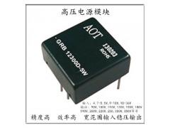 12V转90V/200V/250V/300V隔离升压电源模块