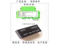 0-10MA电流转4-20MA/1-5V电压隔离器模块