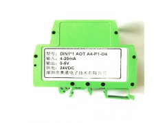 0-10V转0-12V/0-20V隔离放大器模块