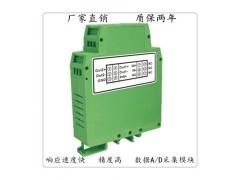 8路/2路电压采集模块,0-5V转RS232通讯数据采集器