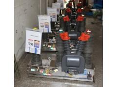 贵州10KV户外柱上看门狗ZW32-12断路器厂家