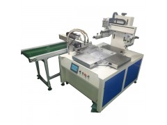 手机外壳丝印机路由器面板丝印机充电器塑胶件移印机印刷机