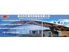 专业生产船用低烟无卤阻燃电缆CJPF