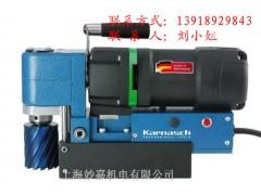 河南价格便宜磁座钻,磁力钻,管道钻孔钢板钻MDLP45