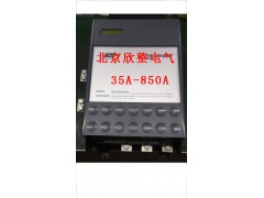 国产正品SDD590直流调速器