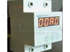 智能断路器生产厂家EM-001AL 自动重合闸 断电保护