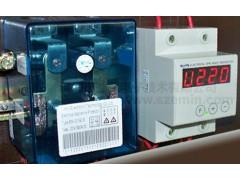 大功率过欠压保护器生产厂家EM-001ECS/D 断零保护