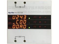 光伏并网失压保护器EM-001AK