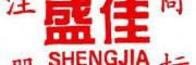 河南郑州高压电缆电力厂家招商加盟