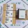 现货西门子3UF7112-1AA00-0电流/电压采集模块