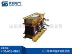 低压串联调谐滤波电抗器