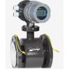 水下测量智能电磁流量计