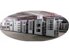 黑龙江格邦电气设备有限公司 GGD GCS KYN28开关柜