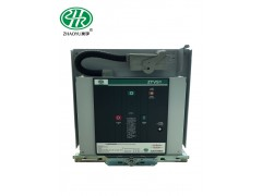 兆宇VS1-12/1250A(ZN63A)户内高压真空断路器