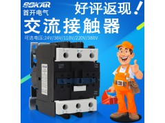 紫铜线圈CJX2-9511(LC1-D9511)交流接触器