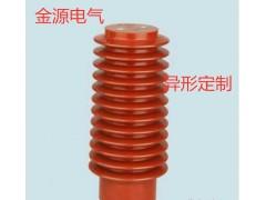 绝缘子ZJ-35Q/145*320环氧树脂母线母排支撑件
