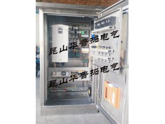 升压泵变频柜在昆山有好的厂家吗