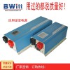 逆变器民用 逆变电源价格品牌逆变电源厂家逆变器110v