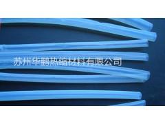 供应铁氟龙热缩套管热缩套管耐高温热缩套管