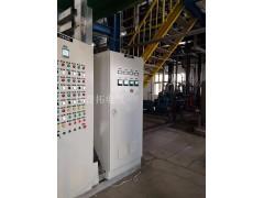 专业承接真空泵控制柜--华普拓