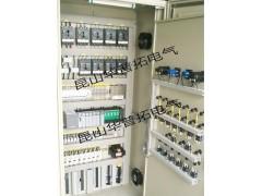 专业承接废水治理PLC控制柜--华普拓