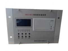 微机消谐装置(二次消谐器)-保定众邦电气有限公司