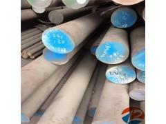 供应青山 321/316L不锈钢棒 不锈钢光元