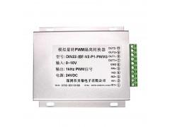 0-10v转PWM输出驱动能力可达5A