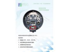FTU-300柱上开关智能控制器