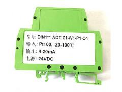 pt100热电阻转4-20ma温度转换器、变送器
