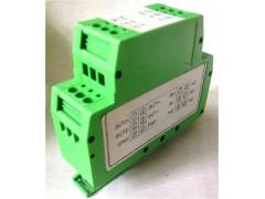 4-20ma,0-5V转0-10V信号隔离器