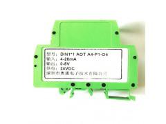 0-正负10mA转4-20mA隔离变送器,分配器