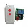 220伏电机正反转控制器 遥控控制器