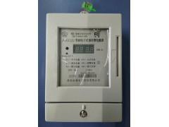 供应旌旗单相电子式预付费电度表DDSY121 5(40)A