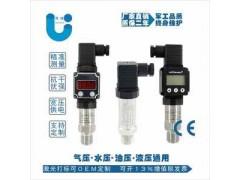 加气机压力变送器,空调压力传感器