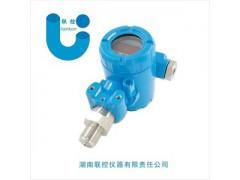 油田油井压力传感器,化工测压压力变送器