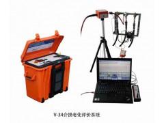 上海巴测电气VLF34电缆介损老化状态评价测试系统