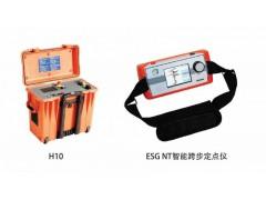 上海巴测电气H10主绝缘与电缆外护套综合故障测试仪