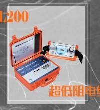 【上海巴测电气】超低阻电缆故障定位系统
