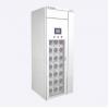 串联电抗器_APF有源滤波器_智能电容器_抗谐波智能电容器