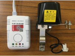山东威海可燃气体报警器厂家直销民用煤气报警器带切断阀门