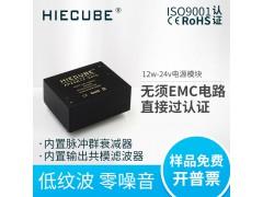 AC/DC降压电源模块24V12W电源方案