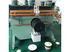 塑料桶丝印机厂家涂料桶滚印机加仑花盆丝网印刷机直销