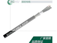 KVVP3聚氯乙烯绝缘护套铝塑带屏蔽控制电缆