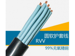 RV-90软导体耐热90度聚氯乙烯绝缘电缆