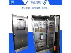 恒压变频供水控制柜